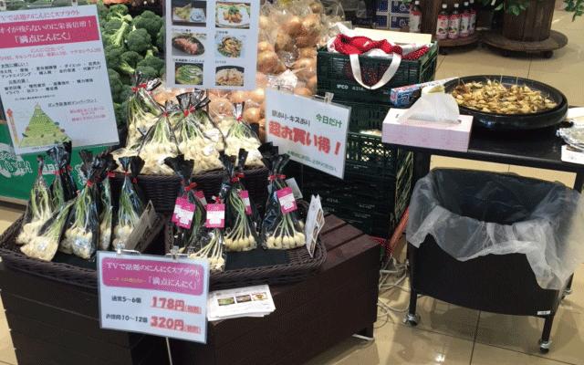 水耕栽培満点にんにくの店頭販売画像